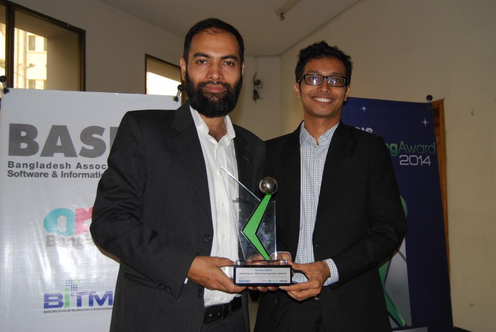 BASIS Outsourcing Award 2014