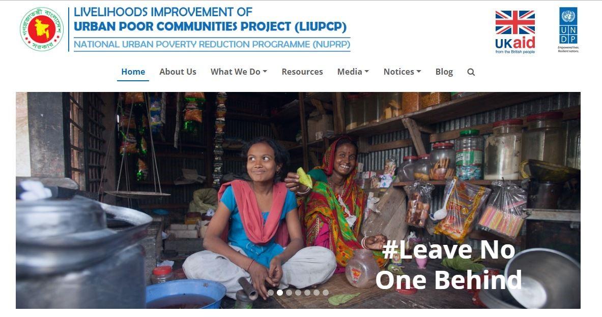 LIUPCP Homepage