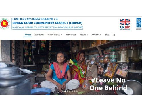 LIUPCP: An effort towards Poverty Reduction and Leaving no one behind