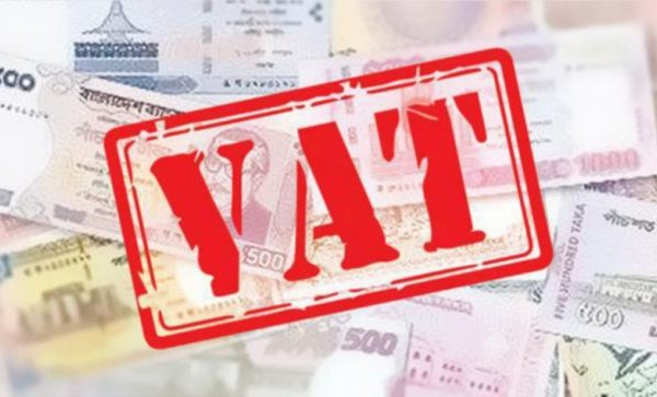 VAT Software in Bangladesh