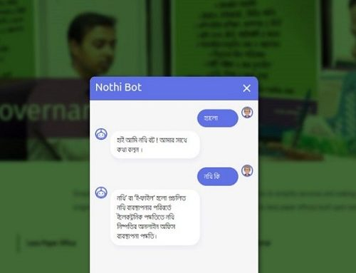NSDA – A Chatbot to Make Information Easily Accessible