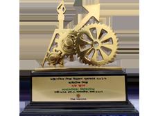 President's Award for Industrial Development